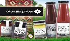 Delhaize Serbia doo robna marka Od naše zemlje