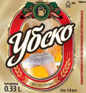 ubsko_pivo_proivodjac_ubska_pivara