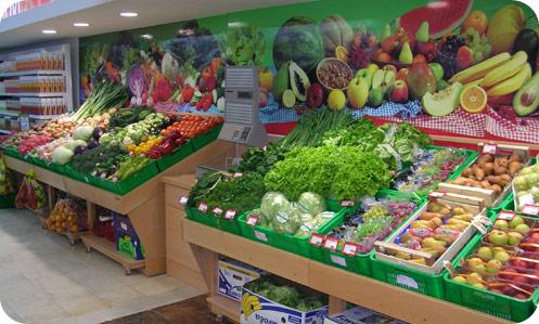 Delhaize Serbia doo Maxi sveže povrće i voće
