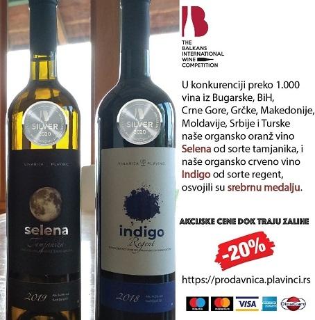 Organska vina vinarije Plavinci osvojila medalje na ovogodišnjem Balkanskom šampionatu