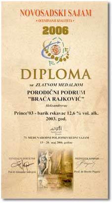 Podrum Braća Rajković Diploma sa zlatnom medaljom Novosadskog sajma