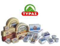 Fruterra doo Tyras grčki sirevi