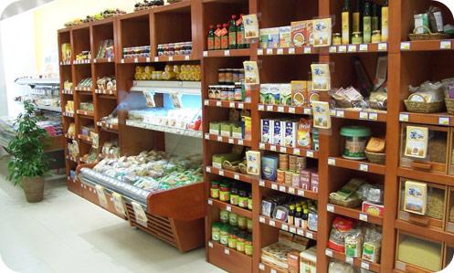Delhaize Serbia doo Maxi zdrava hrana